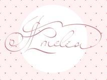 Χέρι που γράφει το προσωπικό όνομα, χειροποίητη καλλιγραφία, Στοκ Φωτογραφίες