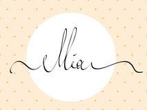 Χέρι που γράφει το προσωπικό όνομα, χειροποίητη καλλιγραφία, Στοκ Εικόνες