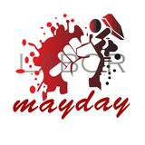 Χέρι που κρατά ένα σφυρί για το mayday εορτασμό ελεύθερη απεικόνιση δικαιώματος