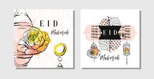 Χέρι - τις γίνοντες διανυσματικές αφηρημένες ελεύθερες κατασκευασμένες ισλαμικές κάρτες καθορισμένες το πρότυπο με το απόσπασμα κ απεικόνιση αποθεμάτων