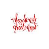 Χαιρετισμοί εποχής ` s - κόκκινη επιγραφή εγγραφής χεριών στο christma διανυσματική απεικόνιση