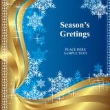Χαιρετισμοί Χριστουγέννων Στοκ φωτογραφία με δικαίωμα ελεύθερης χρήσης