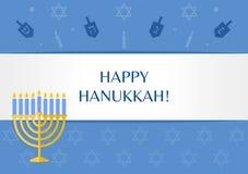 Χαιρετισμοί Hanukah ελεύθερη απεικόνιση δικαιώματος