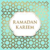 χαιρετισμοί ramadan Στοκ Εικόνα