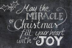 Χαιρετισμός γιορτής Χριστουγέννων διανυσματική απεικόνιση