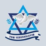 Χαιρετισμός ημέρας της Ιερουσαλήμ Στοκ φωτογραφία με δικαίωμα ελεύθερης χρήσης