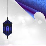 χαιρετισμός καρτών ramadan Στοκ Φωτογραφίες