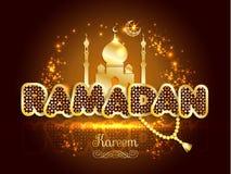 χαιρετισμός καρτών ramadan