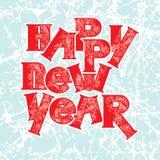 χαιρετισμός καλή χρονιά καρτών του 2007 επίσης corel σύρετε το διάνυσμα απεικόνισης ελεύθερη απεικόνιση δικαιώματος