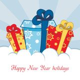 χαιρετισμός καλή χρονιά καρτών του 2007 επίσης corel σύρετε το διάνυσμα απεικόνισης Στοκ Εικόνα