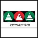 χαιρετισμός καλή χρονιά καρτών του 2007 Στοκ εικόνες με δικαίωμα ελεύθερης χρήσης