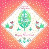 χαιρετισμός καλή χρονιά καρτών του 2007 Απεικόνιση αποθεμάτων