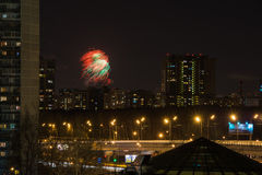 Χαιρετισμός μετά από την προσάρτηση της Κριμαίας στη Μόσχα Στοκ Φωτογραφία
