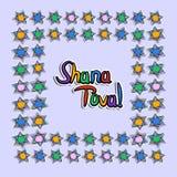 Χαιρετισμός σε Rosh Hashanah στο ύφος εγγράφου sticker 5779 Αστέρι doodle σύρετε το έγγραφο χεριών watercolours επίσης corel σύρε απεικόνιση αποθεμάτων