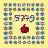 Χαιρετισμός σε Rosh Hashanah στο ύφος εγγράφου sticker 5779 ρόδι, αστέρι doodle σύρετε το έγγραφο χεριών watercolours επίσης core απεικόνιση αποθεμάτων