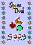 Χαιρετισμός σε Rosh Hashanah στο ύφος εγγράφου sticker 5779 Shofar, ρόδι, μήλο, αστέρι doodle σύρετε το έγγραφο χεριών watercolou απεικόνιση αποθεμάτων