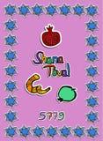 Χαιρετισμός σε Rosh Hashanah στο ύφος εγγράφου sticker 5779 Shofar, ρόδι, μήλο, κύλινδρος, αστέρι doodle σύρετε το έγγραφο χεριών ελεύθερη απεικόνιση δικαιώματος