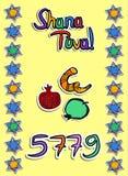 Χαιρετισμός σε Rosh Hashanah στο ύφος εγγράφου sticker 5779 Shofar, ρόδι, μήλο, κύλινδρος, αστέρι doodle σύρετε το έγγραφο χεριών διανυσματική απεικόνιση