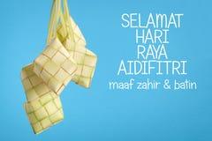 Χαιρετισμός της Hari Raya Aidilfitri Selamat Στοκ Εικόνες