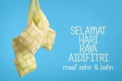 Χαιρετισμός της Hari Raya Aidilfitri Selamat Στοκ εικόνες με δικαίωμα ελεύθερης χρήσης