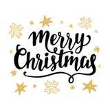 χαιρετισμός Χριστουγένν&ome Στοκ εικόνες με δικαίωμα ελεύθερης χρήσης
