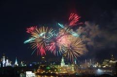 χαιρετισμός Στοκ εικόνες με δικαίωμα ελεύθερης χρήσης