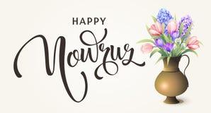 Χαιρετισμός Nowruz Ιρανικό νέο έτος βαλμένο σε στρώσεις αρχείο διάνυσμα εμβλημάτων eps10 στοκ εικόνες