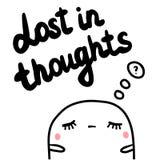 Χαμένος στη συρμένη χέρι απεικόνιση σκέψεων με χαριτωμένο marshmallow διανυσματική απεικόνιση