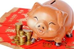 Χαμογελώντας τράπεζα Piggy. Στοκ εικόνες με δικαίωμα ελεύθερης χρήσης