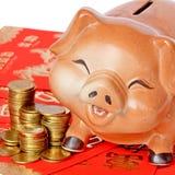 Χαμογελώντας τράπεζα Piggy. Στοκ εικόνα με δικαίωμα ελεύθερης χρήσης