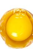 χαμόγελο αυγών Στοκ φωτογραφίες με δικαίωμα ελεύθερης χρήσης