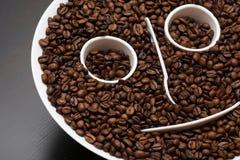χαμόγελο καφέ Στοκ Φωτογραφίες