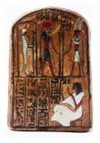 Χαράσσοντας Αιγύπτιος Στοκ Εικόνες