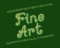 Χαρακτήρας Καλών Τεχνών Καλλιτεχνική πηγή Απομονωμένο αγγλικό αλφάβητο διανυσματική απεικόνιση