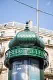 Χαρακτηριστικό θέαμα του Παρισιού - συναυλίες γύρω από το χώρο διαφήμισης στοκ εικόνες