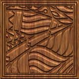 Χαρασμένη ξύλινη άνευ ραφής σύσταση επιτροπής Στοκ εικόνες με δικαίωμα ελεύθερης χρήσης