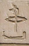 χαρασμένο σύμβολο Στοκ φωτογραφία με δικαίωμα ελεύθερης χρήσης