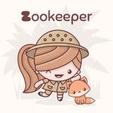 Χαριτωμένοι χαρακτήρες kawaii chibi Επαγγέλματα αλφάβητου Γράμμα Ζ - Zookeep Απεικόνιση αποθεμάτων