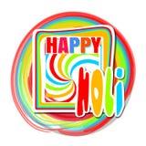 Χαριτωμένος εορτασμός φεστιβάλ holi ευχετήριων καρτών ευτυχές holi Όμορφη ζωηρόχρωμη ανασκόπηση Στοκ Εικόνα