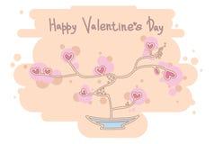 Χαριτωμένο δέντρο καρδιών Σχέδιο ημέρας του ευτυχούς βαλεντίνου Στοκ φωτογραφία με δικαίωμα ελεύθερης χρήσης