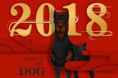 Χαριτωμένο έτος κινούμενων σχεδίων 2018 Στοκ εικόνα με δικαίωμα ελεύθερης χρήσης