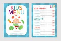 Χαριτωμένο ζωηρόχρωμο διανυσματικό πρότυπο επιλογών γεύματος παιδιών, επιλογές παιδιών, χαριτωμένο ζωηρόχρωμο σχέδιο επιλογών γεύ Στοκ Εικόνα