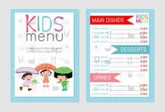 Χαριτωμένο ζωηρόχρωμο διανυσματικό πρότυπο επιλογών γεύματος παιδιών, επιλογές παιδιών, χαριτωμένο ζωηρόχρωμο σχέδιο επιλογών γεύ Στοκ Εικόνες
