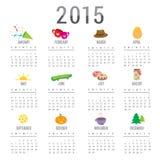 Χαριτωμένο διάνυσμα αντικειμένου ημερολογιακών 2015 κινούμενων σχεδίων ελεύθερη απεικόνιση δικαιώματος