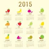 Χαριτωμένο διάνυσμα κινούμενων σχεδίων ημερολογιακών 2015 φρούτων Στοκ φωτογραφία με δικαίωμα ελεύθερης χρήσης