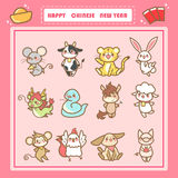 Χαριτωμένο κινεζικό zodiac κινούμενων σχεδίων Στοκ εικόνες με δικαίωμα ελεύθερης χρήσης