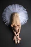 Χαριτωμένο Ballerina Στοκ φωτογραφία με δικαίωμα ελεύθερης χρήσης