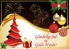 Χαρούμενα Χριστούγεννα και καλή χρονιά - ευχετήρια κάρτα σε δανικά ελεύθερη απεικόνιση δικαιώματος