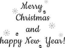 Χαρούμενα Χριστούγεννα και καλή χρονιά! Στοκ φωτογραφίες με δικαίωμα ελεύθερης χρήσης