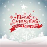 Χαρούμενα Χριστούγεννα και καλή χρονιά, χριστουγεννιάτικο δέντρο Στοκ Εικόνες